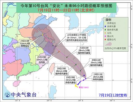 """22日台风""""安比""""将裹挟风雨在浙江沿海登陆"""